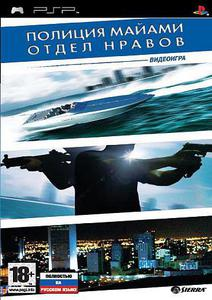 Miami Vice: The Game /RUS/ [CSO]