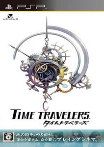 Time Travelers [JAP][ISO] (2012) PSP