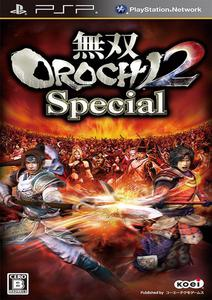 Musou Orochi 2 Special [JAP][ISO] (2012) PSP
