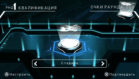 TRON: Evolution /RUSSOUND/ [ISO][Patched] PSP