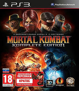 Mortal Kombat. Komplete Edition (2012) [ENG][FULL] [3.55 Kmeaw] PS3