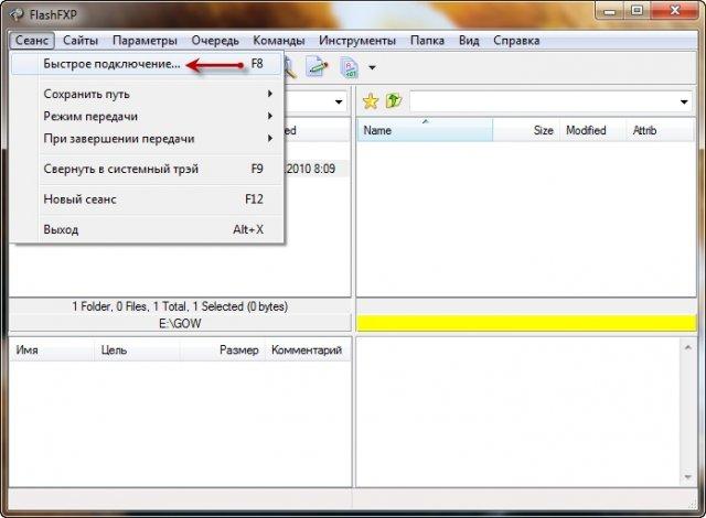 ftp серверы для psp: