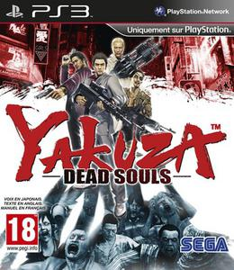 Yakuza: Dead Souls (2012) [ENG][FULL] [3.55 Kmeaw] PS3