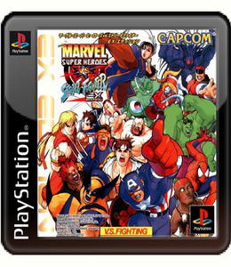 Marvel Super Heroes VS Street Fighter [ENG][EX Edition] (1999) PSX-PSP