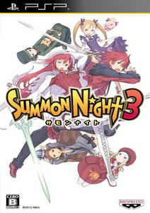 Summon Night 3 /JAP/ [ISO] PSP