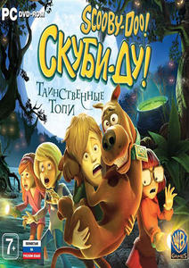 Скуби-Ду! Таинственные топи / Scooby-Doo! and the Spooky Swamp [RUS] /Torus Games/ (2012) PC