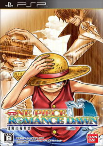 One Piece: Romance Dawn (2012) /JAP/ [ISO] (2012) PSP