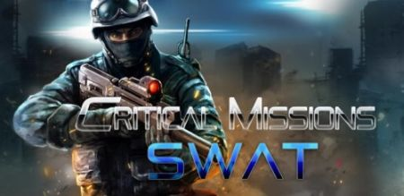 Critical Missions: SWAT 2.633 [ENG][ANDROID] (2011)