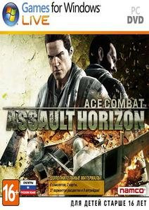 ACE COMBAT Assault Horizon (RUS/ENG) [Repack от Fenixx] /Project ACES/ (2013) PC
