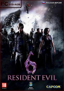 Resident Evil 6 (RUS/ENG) [+1 DLC][Repack от Fenixx] /Capcom/ (2013) PC
