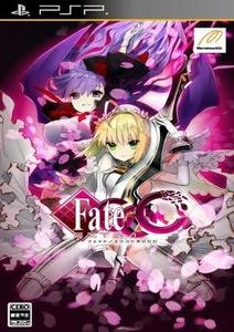 Fate/Extra CCC /JAP/ [ISO] (2013) PSP