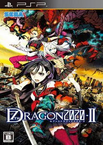 7th Dragon 2020-II /JAP/ [ISO] (2013) PSP
