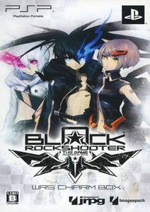 Black Rock Shooter: The Game /ENG/ [ISO] (2013) PSP