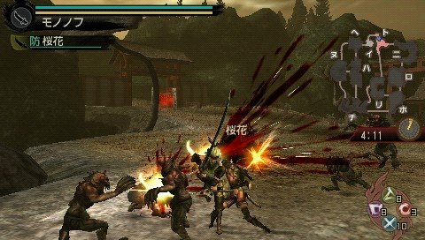 Toukiden /JAP/ (DEMO)[ISO] PSP