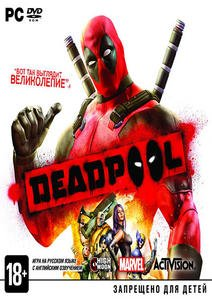 Deadpool (RUS/ENG) [Repack от SEYTER] /High Moon Studios/ (2013) PC