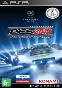 Pro Evolution Soccer 2014 /RUS/ [ISO] (Official version) (2013) PSP