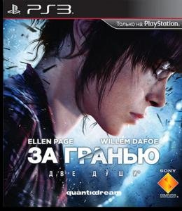 За Гранью: Две Души / Beyond: Two Souls (2013) [RUSSOUND][FULL] [3.41/3.55/4.30+ Kmeaw] PS3