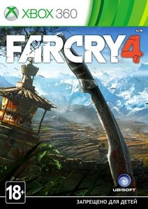 Far Cry 4 (2014) [RUS/PAL/NTSC-J] (LT+3.0) XBOX360