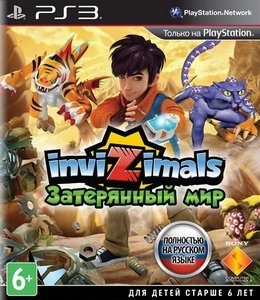 Invizimals: The Lost Kingdom ps3
