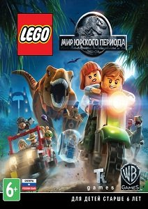 LEGO Jurassic World (RUS/ENG) [RePack] (2015) PC