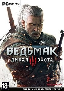 The Witcher 3: Wild Hunt (RUS/ENG) [RePack] (2015) PC