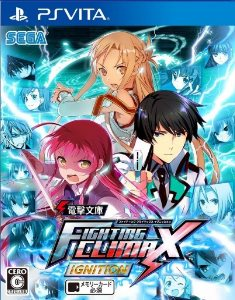 Dengeki Bunko Fighting Climax Ignition (2015) PS Vita