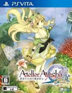 Atelier Ayesha Plus The Alchemist of Dusk (2015) PSVita